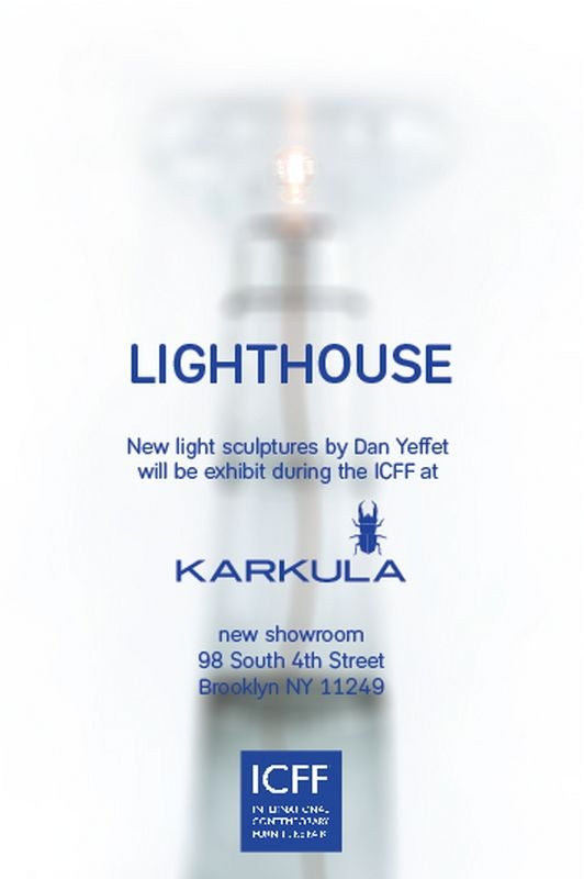 Lighthouse_newsletter_icff dan- yeffet.jpg